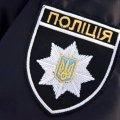 У Житомирі поліцейські розшукали 17-річного юнака і запобігли можливій біді