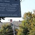 У Житомирі першу опору з електронним табло збив автомобіль
