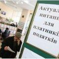 В Украине взлетят налоги: кто и сколько будет платить