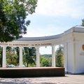 У Житомирі відбудеться фестиваль «uCRAZYans»
