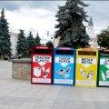 Навіщо у Житомирі сортувати сміття?