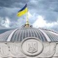 """Рада затвердила вітання """"Слава Україні!"""" у війську та в поліції"""
