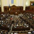Рада дала старт украинизации: все подробности