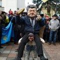 Українська влада: