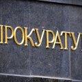 Призначили нового керівника Житомирської місцевої прокуратури