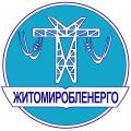 """ПАТ ЕК """"Житомиробленерго"""" змінило номери рахунків споживачів"""