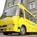 На Житомирщину продовжують надходити нові шкільні автобуси