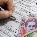 Три легальных способа не платить за коммуналку в Украине: «хитрости» закона