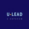 У Житомирі програма «U-LEAD з Європою» презентувала проект