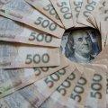 Новые зарплаты в Украине: насколько и кому повысят в 2019 году