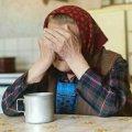 Пенсии - это когда старички плачут...