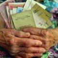 Только для избранных: кому повысят пенсии в 2019 году