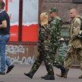 В Украине за ношение военной формы без разрешения хотят штрафовать