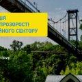 22-23 жовтня глобальна антикорупційна мережа Transparency International в Житомирі