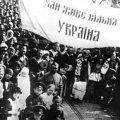 План заходів із вшанування воїнів Армії УНР та визначних діячів Української революції 1917-1921 років