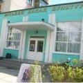 У Житомирі оголошено повторний конкурс на заміщення вакантної посади директора КП «Палац культури»