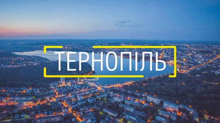 Двухдневный митинг граждан в Тернополе заставил власти города отказаться от повышения тарифов в транспорте