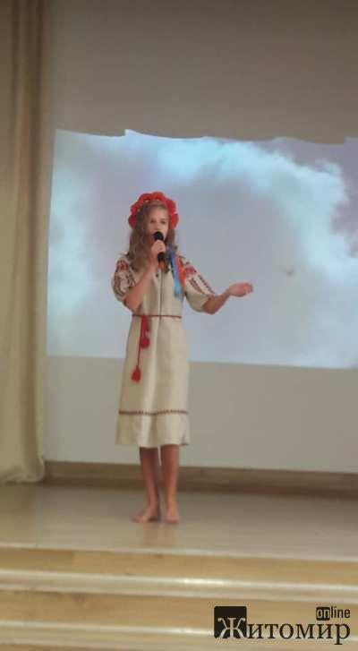"""7 листопада у Житомирі відбулися """"Сковородинівські навчання """"Пізнай себе"""""""""""