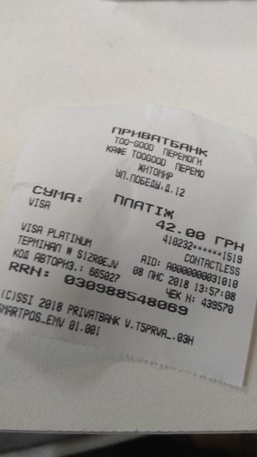 """Житомиряни скаржаться на якість їжі у кафе """"What you want"""". ФОТО. ВІДЕО"""