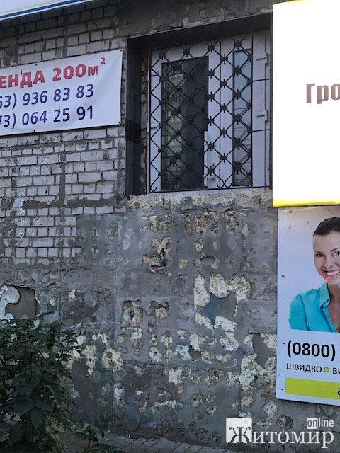 У Житомирі мешканці будинку перешкоджають власнику приміщення на першому поверсі проводити ремонтні роботи. ФОТО