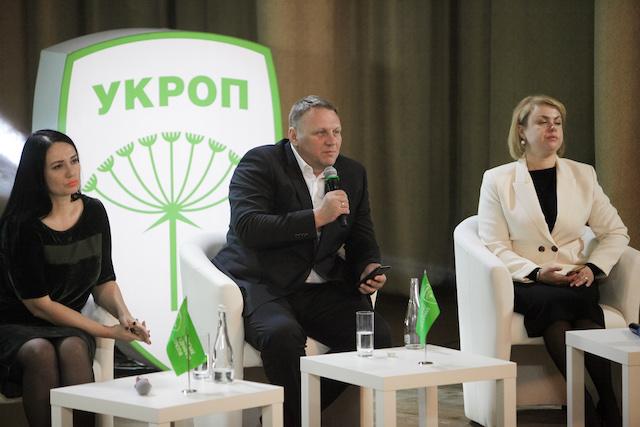 Укропівці Житомирщини визначилися із своїм кандидатом у Президенти України. ФОТО