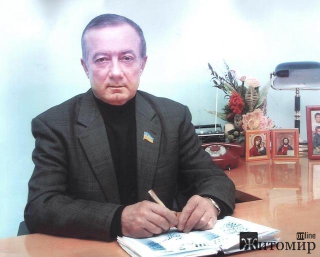 Останнє інтерв'ю Чуднівського міського голови Івана Розводовського