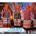 Ансамбль із Житомирщини взяв участь у телепрограмі «Фольк-music». ВІДЕО