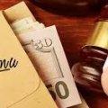 244 мільйони гривень стягнули з початку року в області з неплатників