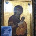 В Житомирі з 23 по 25 листопада перебуватимуть чудотворні ікони