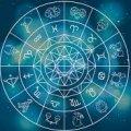 Гороскоп на 16 ноября 2018 для всех знаков зодиака