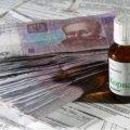 Украинцы получили платежки без учета субсидий
