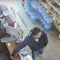 На Житомирщині 42-річний житель Рівненщини викрав касу з місцевого кафе-бару