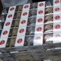 Житомирські митники вилучили у громадянки Білорусі тютюнові вироби