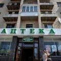 Житомирське КП «Аптека № 127» відновило виробництво лікарських засобів