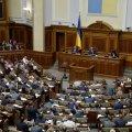 Рада приняла проект бюджета-2019: что ожидает украинцев в новом году