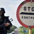 Воєнний стан: що передбачено законодавством?