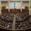 Хто з народних депутатів з Житомирщини голосував за введення воєнного стану в Україні
