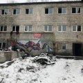 У Житомирі загорілася будівля благодійного фонду. ФОТО