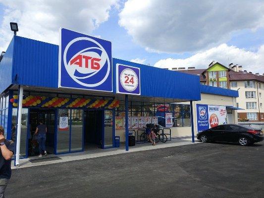 На Житомирщині в магазинах АТБ з камери схову можна забрати не тільки свої речі, а й речі свого сусіда