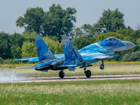 Катастрофа Су-27 в Житомирской области. В командовании Воздушных сил заявили, что летчик выполнял уп ...
