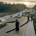 Бердичівлянка стала свідком руйнівного землетрусу на Алясці. ФОТО