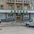 Комунальна аптека у Житомирі отримала ліцензію і почала виготовляти ліки