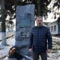 У Ружині відкрили пам'ятну дошку бійцю під Крутами