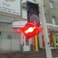 У центрі Житомира відірвався світлофор. ФОТО