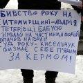 З якими гаслами сьогодні активісти пікетують сесію Житомирської обласної ради?
