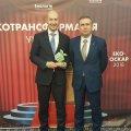"""Житомирський """"Водоканал"""" на бізнес-форумі отримав """"еко-оскар"""""""