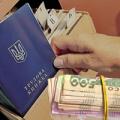 В Украине значительно увеличатся штрафы за нарушение трудового законодательства