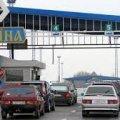 На українсько-молдовському кордоні Петро Порошенко та Павел Філіп відкрили спільний пункт пропуску «Паланка»