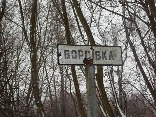 «Завтра приедут хлопцы в балаклавах, и здесь рекой польется кровь!» - грозил настоятель православног ...