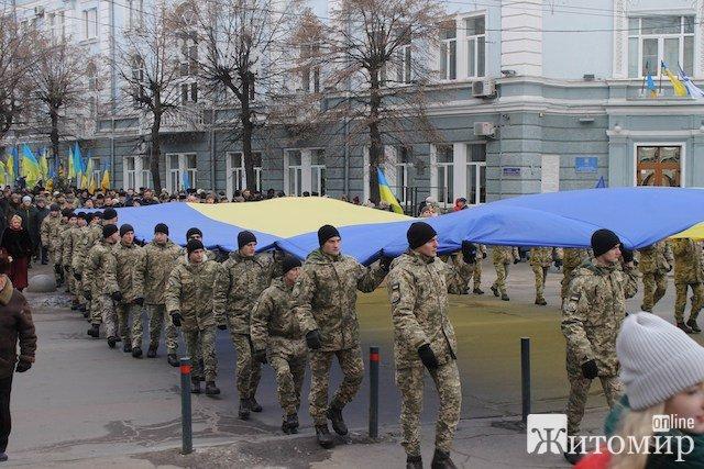 День Соборності у Житомирі. Знайдіть себе на ФОТО